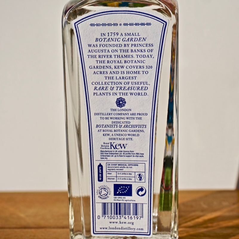 Vodka - Chopin X-Mas Red / 50cl / 40% Vodka 35,00CHF
